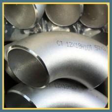 Отвод нержавеющий 90° 129х3 мм AISI 304